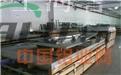 5083合金铝板用于船舶的钣金件