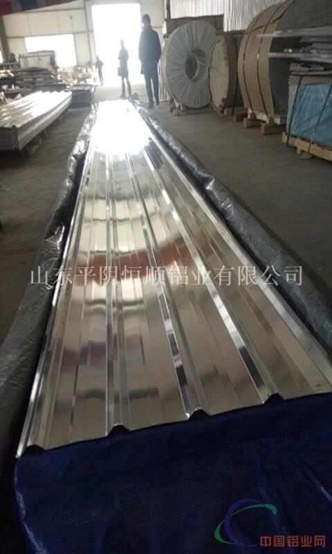 压型铝板生产,压型铝板厂家,压型铝板