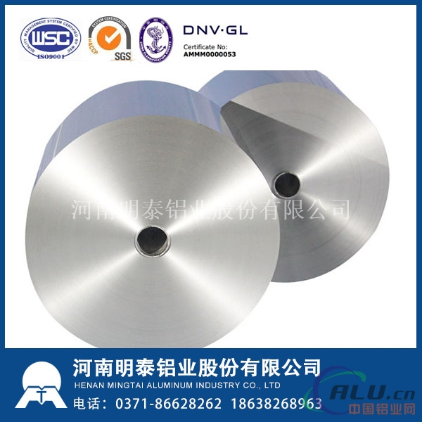 优质3003铝箔 明泰专业定制生产