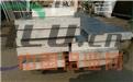 6061铝排生产厂家 6061铝管零部件