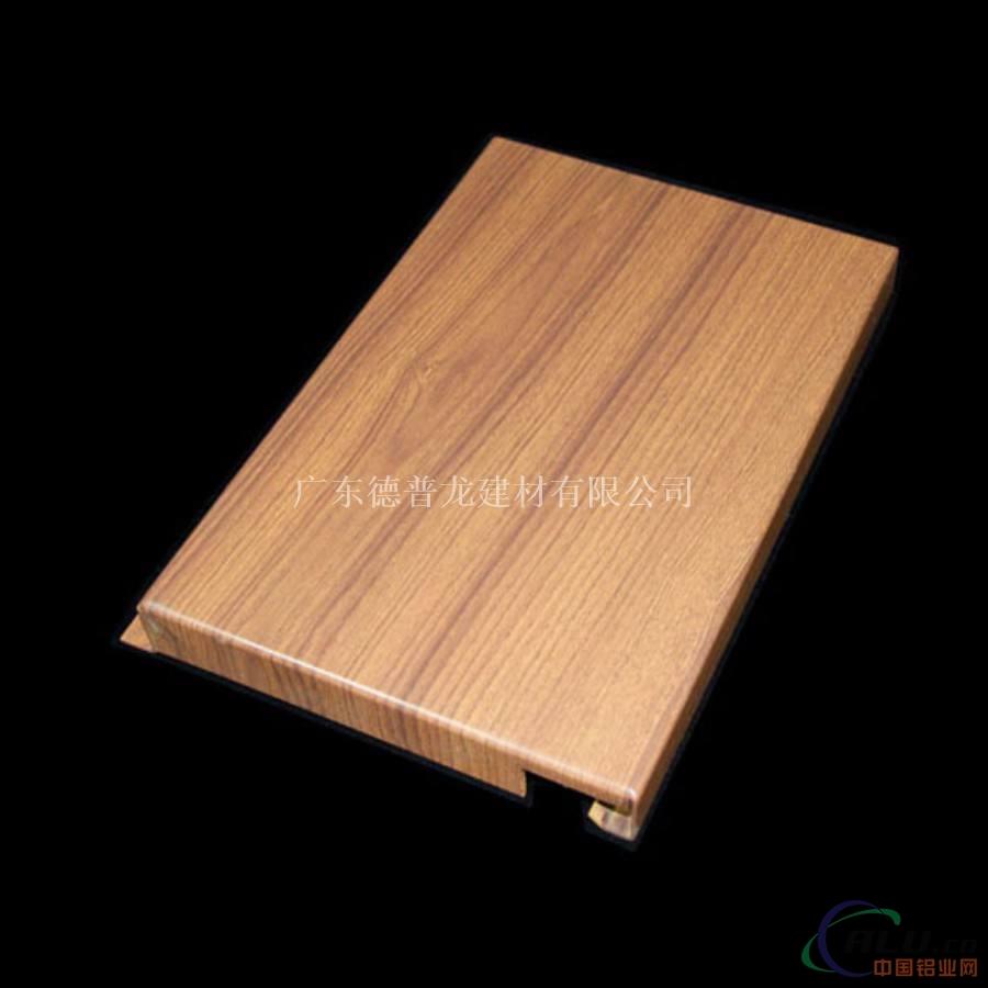 木纹铝单板 产品特点