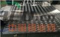 批发 5052防滑铝板一吨多少钱