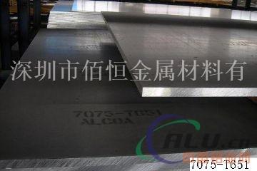 广州7075中厚铝板 可定尺切割