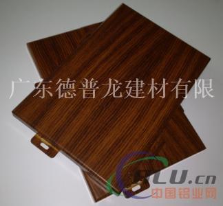 木纹铝单板加强筋的设计 铝单板加强筋行标