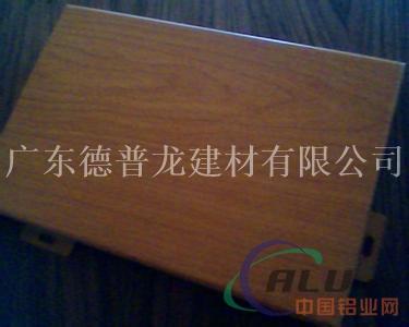 酒店木纹铝单板价格 江苏铝单板厂家招工