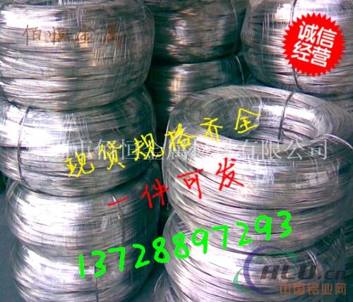杭州直销1100铝线 裸铝线 进口铝线