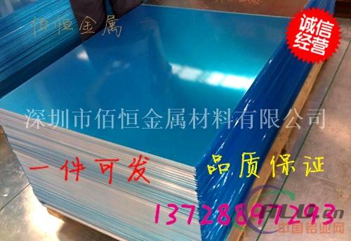 批发零售1060铝板 易拉罐用铝板