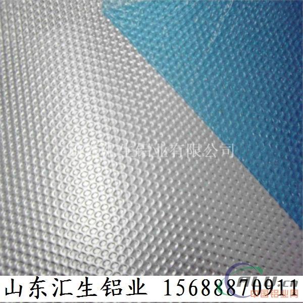 压花铝板一公斤价格