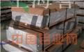 3a21铝板工业铝