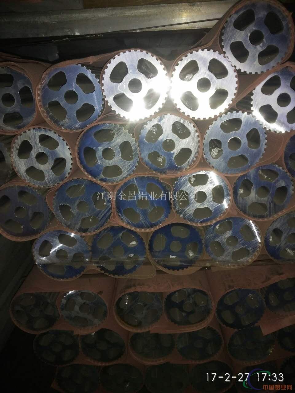 异形铝管铝型材