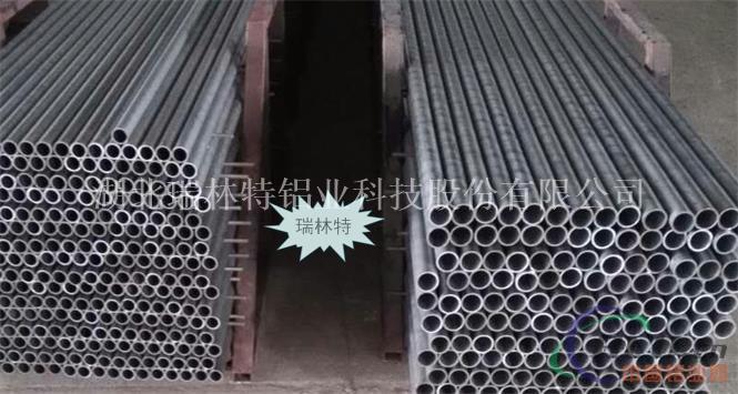 高精度5083 0 无缝铝管