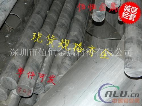 湖南6061T6铝棒 6061铝棒价格 6063铝棒