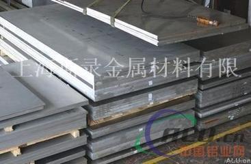lc4铝板_6261铝板 6261铝板成分_进口铝板-上海斯录金属材料有限公司