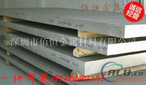 大连6063中厚铝板 中厚铝板低价批发
