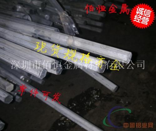 广西5052六角铝棒 六角铝棒最低价