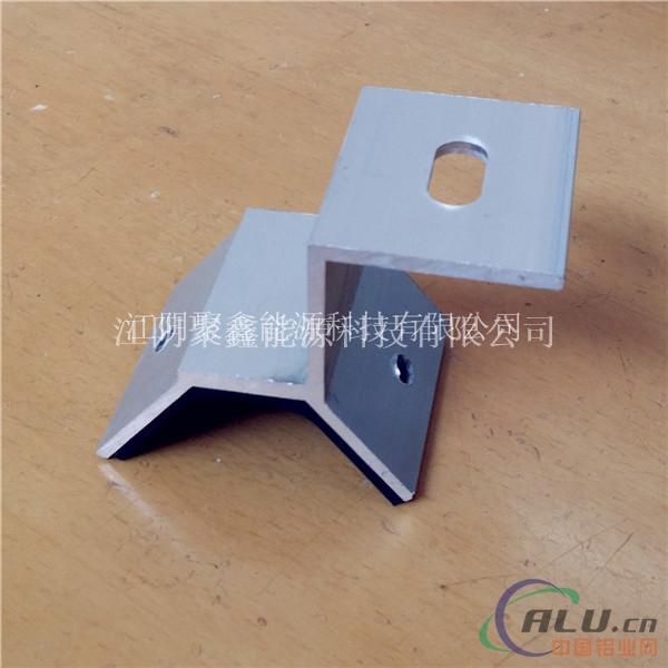 铝合金梯形夹具 光伏支架专项使用 JX-JJ032