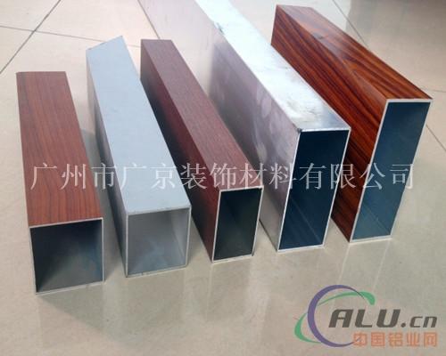 铝型材铝方管 铝四管定制生产厂家价格