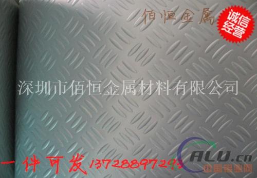 国标5052五条筋花纹铝板 彩色铝板加工定制