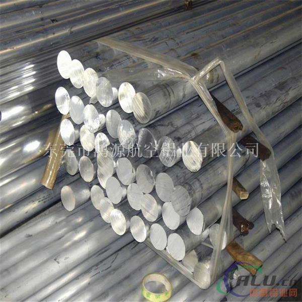 合金铝杆 1100纯铝杆 铝棒尺寸 咒.0