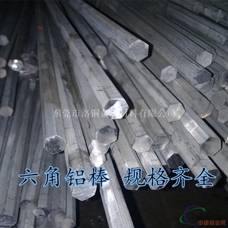 一.1000系列铝棒 代表 1050、1060 、1100系列。在所有系列中1000系列属于含铝量最多的一个系列。纯度可以达到99.00%以上。由于不含有其他技术元素,所以生产过程比较单一,价格相对比较便宜,是目前常规工业中最常用的一个系列。目前市场上流通的大部分为1050以及1060系列。1000系列铝板根据最后两位阿拉伯数字来确定这个系列的含铝量,比如1050系列最后两位阿拉伯数字为50,根据国际牌号命名原则,含铝量必须达到99.