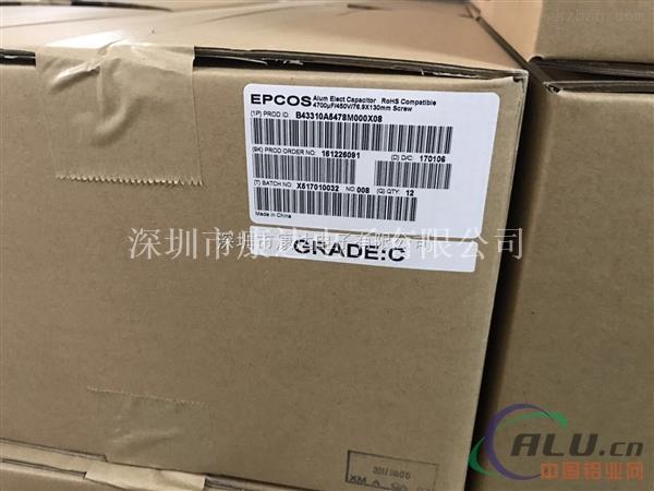 【B43310S9828A1】EPCOS电容器
