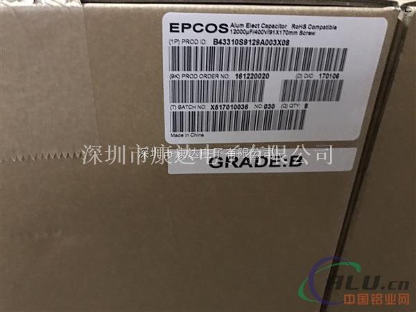【B43310A9129M】EPCOS电容器