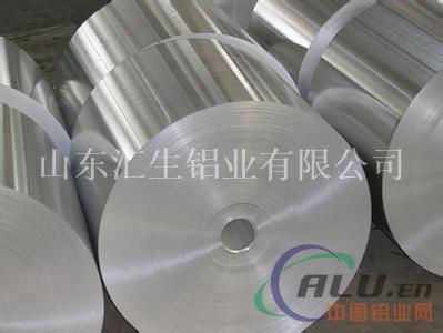 合金铝带规格尺寸