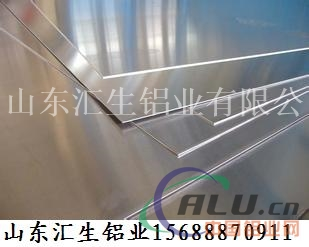 铝圆片供应商