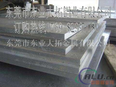 进口7050铝板强度性能