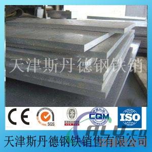 3003压花铝板价格