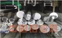 西南铝 7075t6铝棒热处理状态