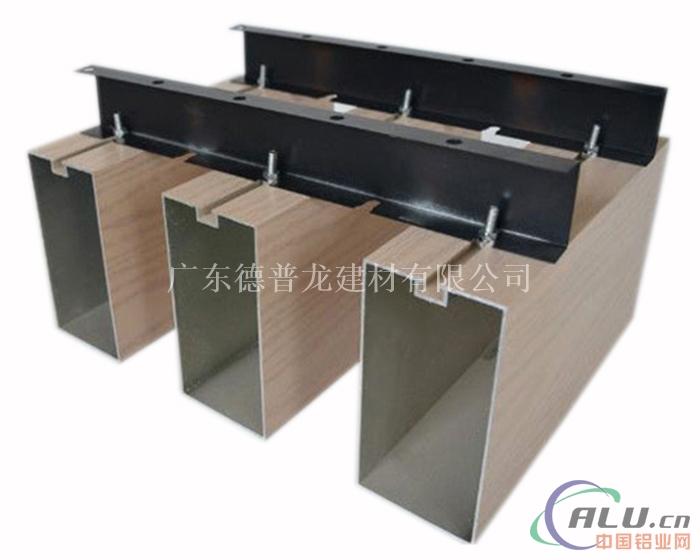 商场型材铝方通--型材铝方通天花吊顶