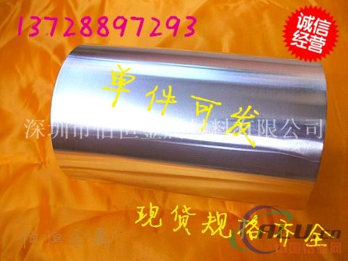 广东现货0.025mm铝箔 环保0.05mm铝箔