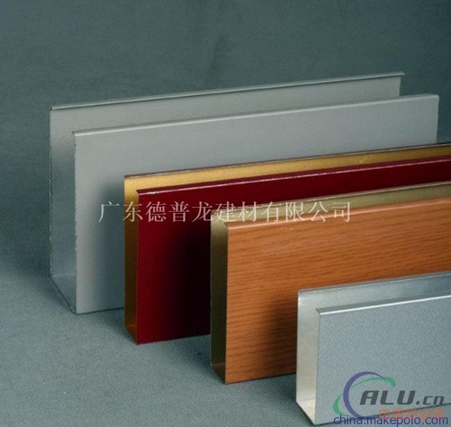 木纹铝方通价格 幕墙铝方通安装