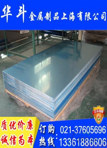 LF3铝板特价销售