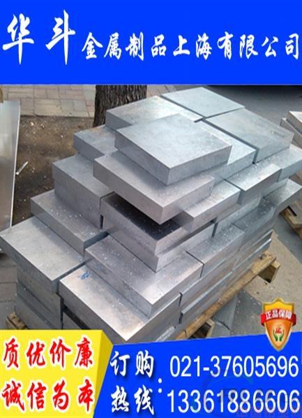 7A01铝管超硬进口