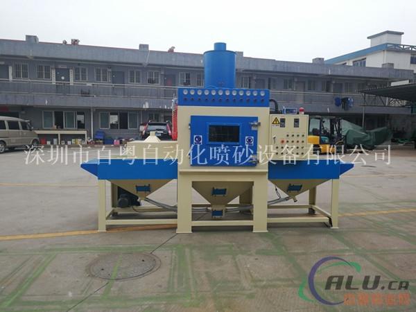 自动喷砂机厂家 自动喷砂机原理