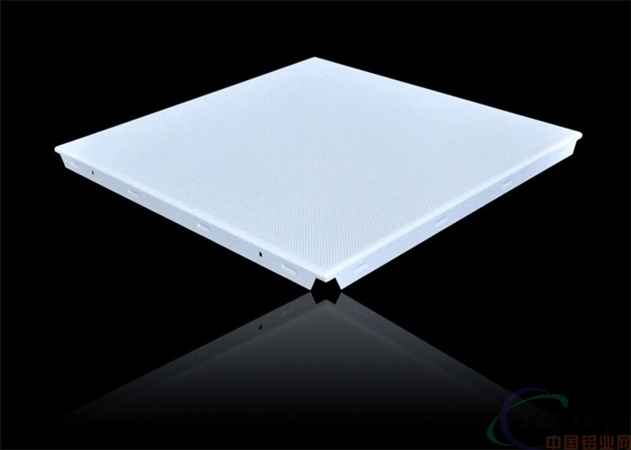 会议室铝扣板吊顶天花 铝扣板厂家价格