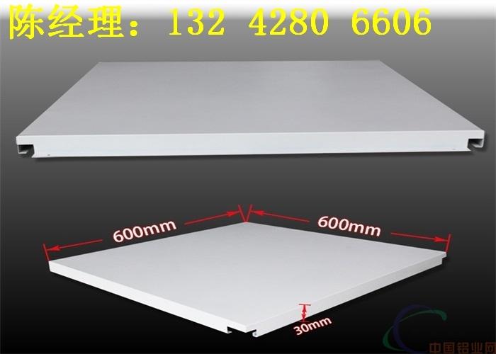铝扣板厂家专业定制供应 铝扣板规格报价
