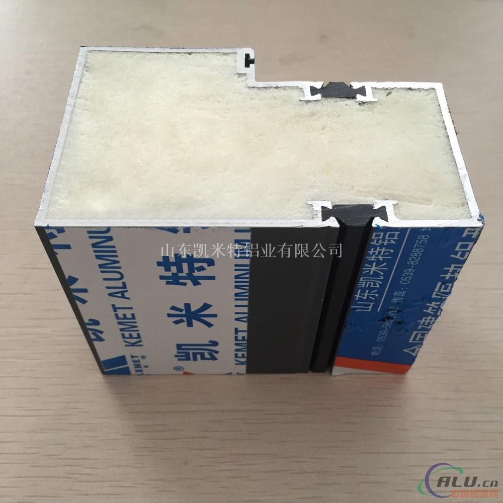 填充聚氨酯发泡式隔热铝型材