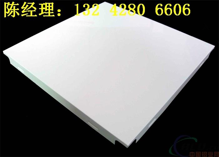 铝扣板吊顶天花厂家 铝扣板多少钱一平方