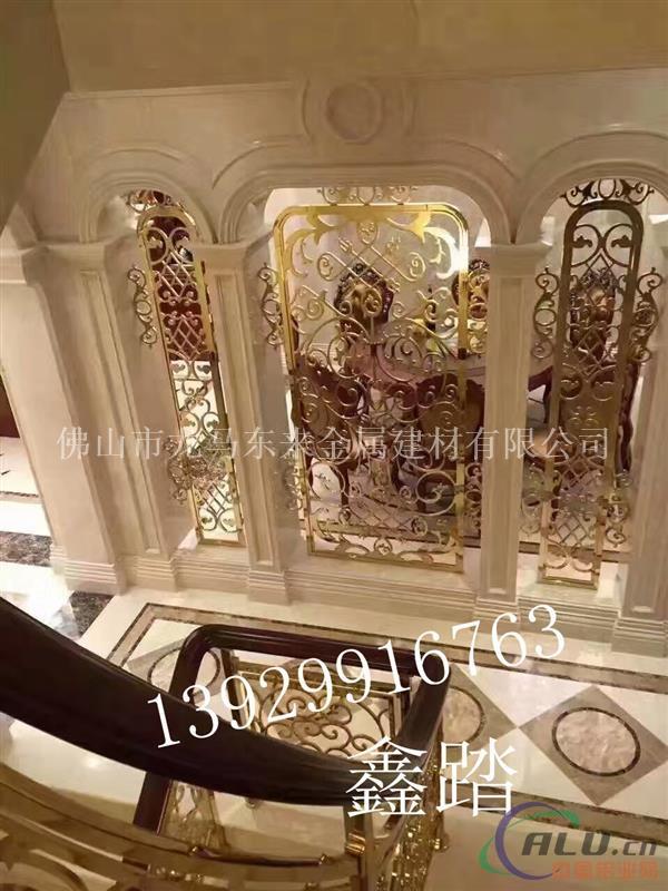 双镜面铝雕镂空屏风,豪华别墅首选。这个是铝板的优势,铝板雕刻屏风隔断不会产生腐蚀、点蚀、锈蚀或磨损,由于铝合金具有良好的耐腐蚀性,所以它能使结构部件永久地保持工程设计的完整性。隔断并非是一整面墙,拆卸方便的隔断一面是墙壁隔断,一面是背景墙主打装饰效果,两种功能属性的隔断最是招人喜欢。
