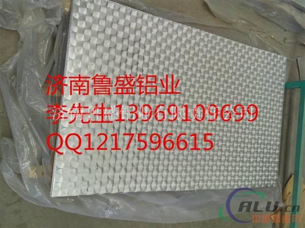 铝板花纹铝板合金铝板