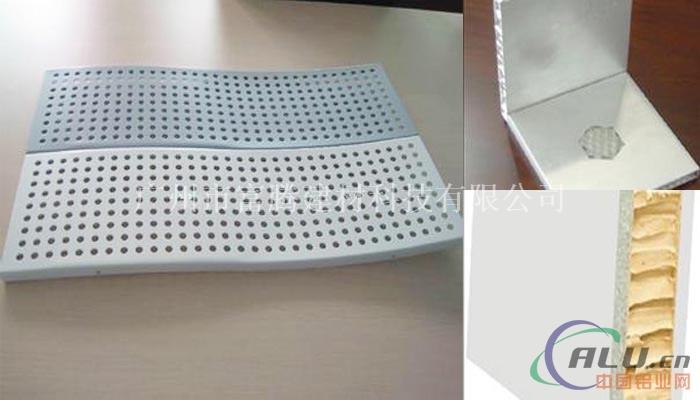 材料漆铝单板冲孔铝单板