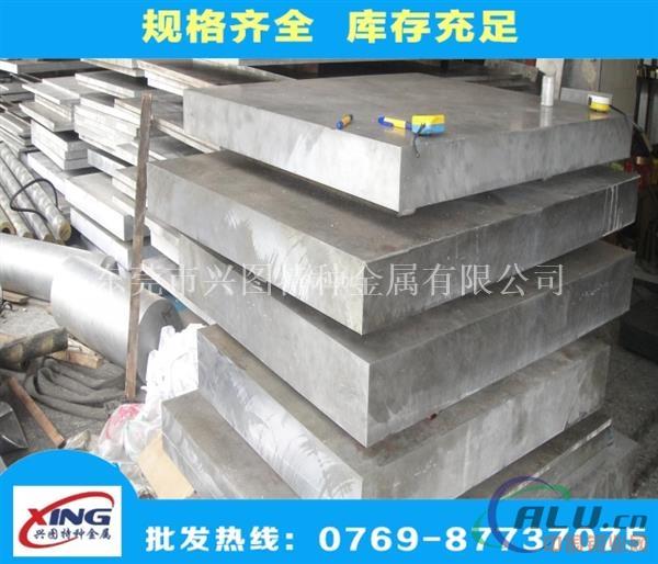 2A12铝合金薄板的力学性能 2A12铝管硬度是