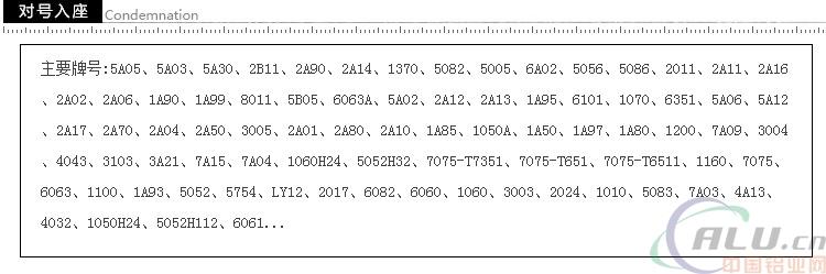 6463铝板卷板价格〖现货〗欢迎 来电