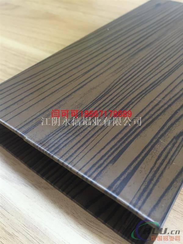 木纹PU刨花3D4D铝方管扁管