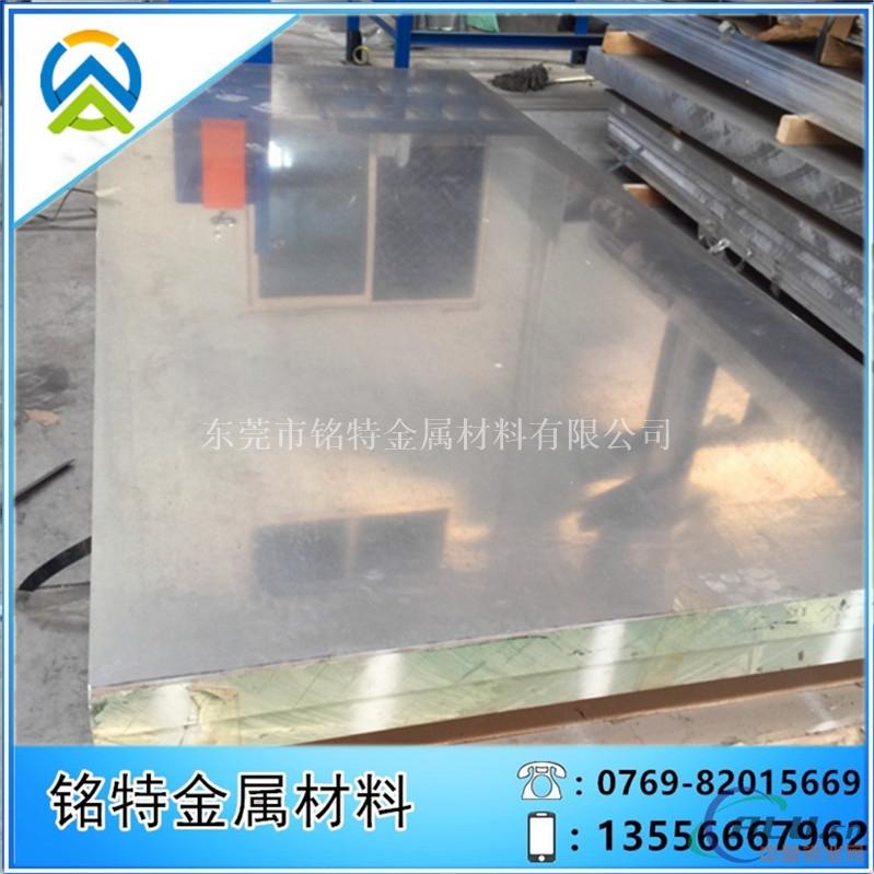 6061铝板抗腐蚀效果  6061-O态可折弯铝板