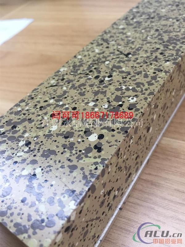 氟碳套色(5色)线槽铝板