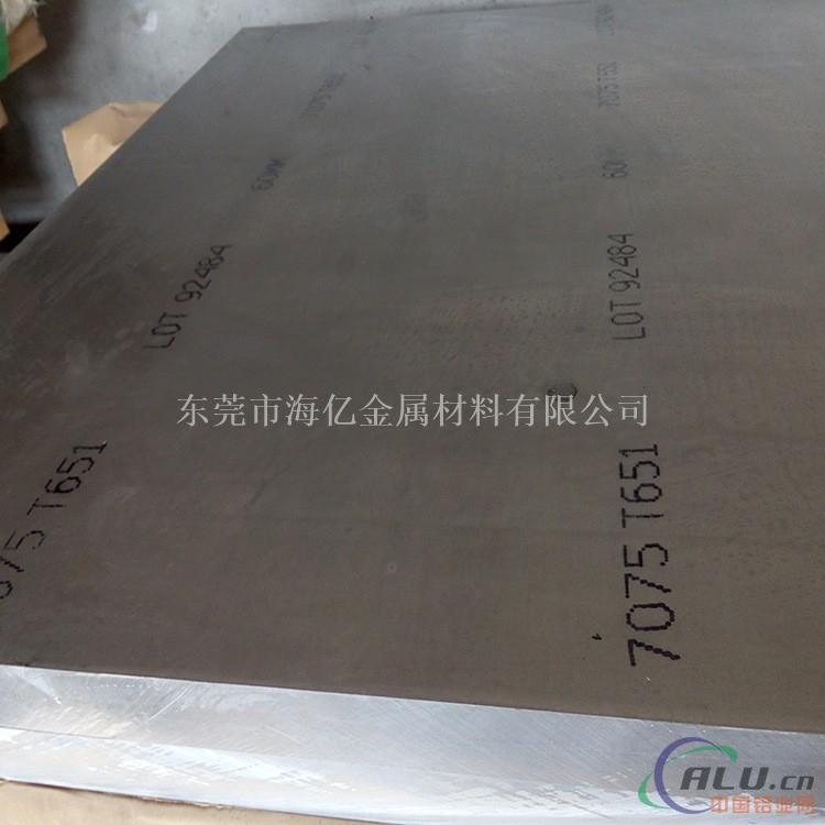 5005-H32抗腐蚀铝板 5052折弯铝板